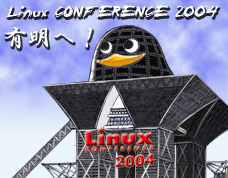 Linux Conference 2004