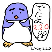 Linux 2.2.0 Release